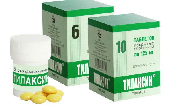 Тилаксин фото